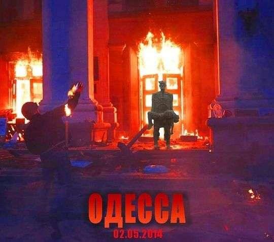 Евреи-сефарды совершили в Одессе ужасное преступление