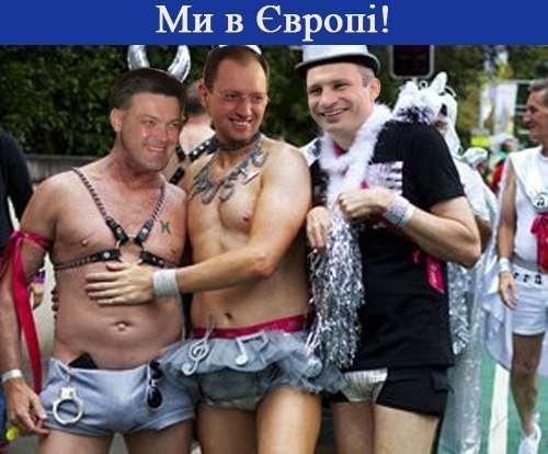 Паразиты захватили Украину совсем не для того, чтобы устроить ей счастливую жизнь