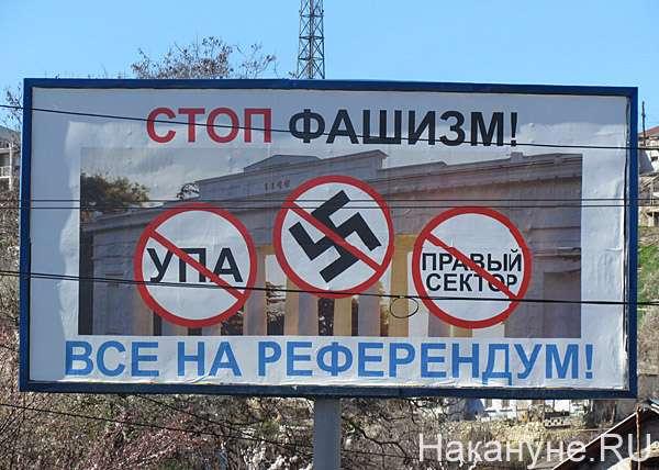 Крушения иллюзий: России пора формулировать новую идеологию