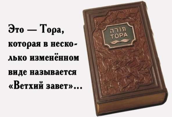 Тайны Летописи земли Русской