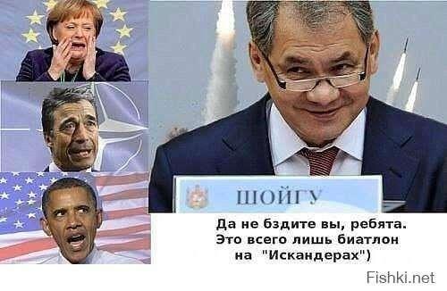Нападение США на Украину должно было отвлечь Москву от Сирии
