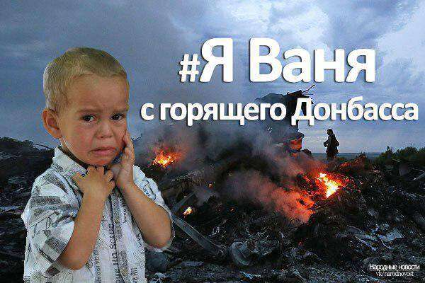 Разгадка части украинского ребуса