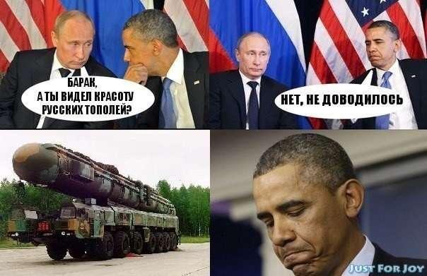 Необъявленная война против России – «фатальная ошибка» паразитов