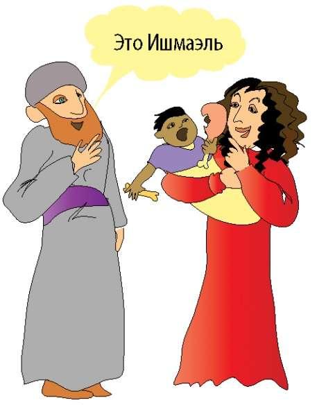 Библейские картинки. Часть 4