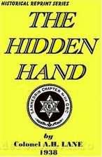 Спрятанная рука