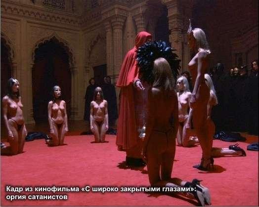 Только Россия способна защитить Мир от паразитизма и сатанизма