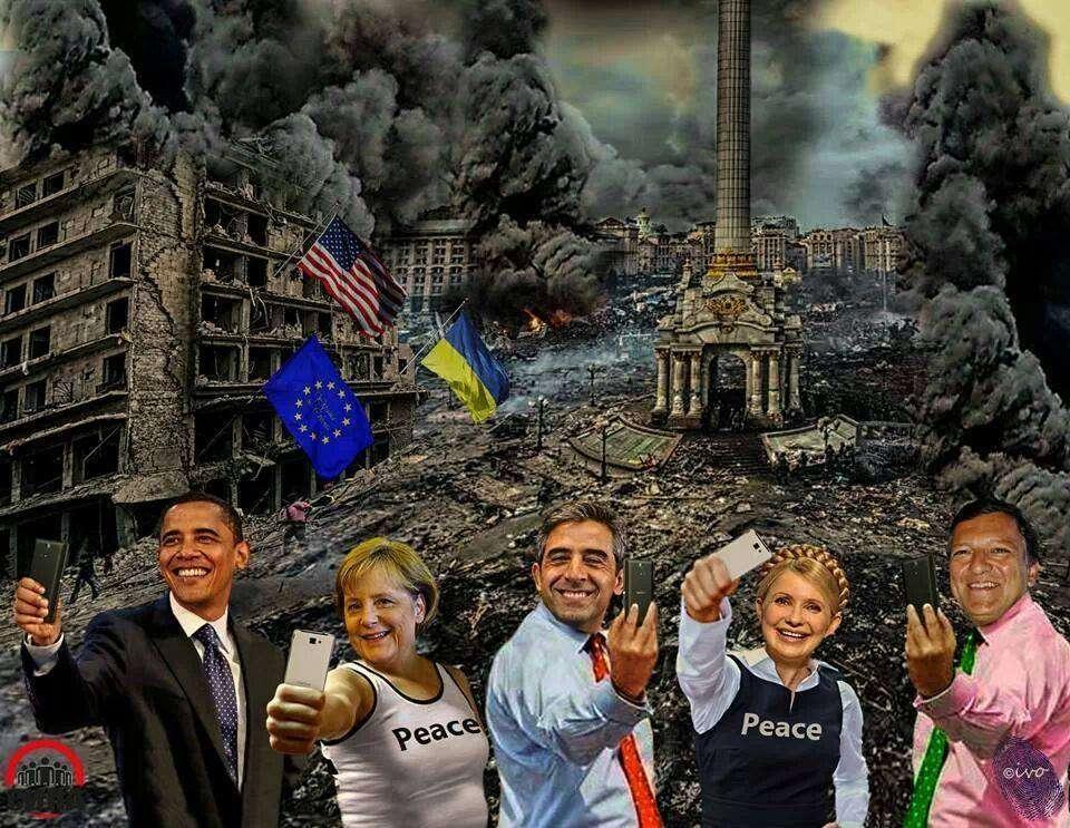 Апофеоз войны США на Украине