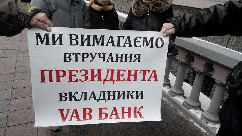 Паразиты торопятся обобрать Украину до нитки