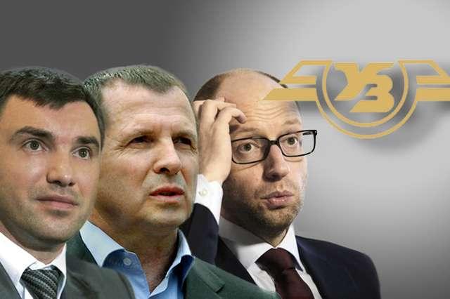 Пир черновицких гиен: Яценюк готовит новый передел Украины