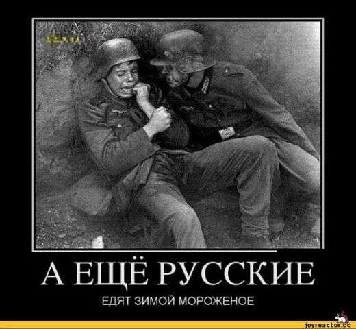 Звёзды украинского крепостного театра скачут только для хозяина