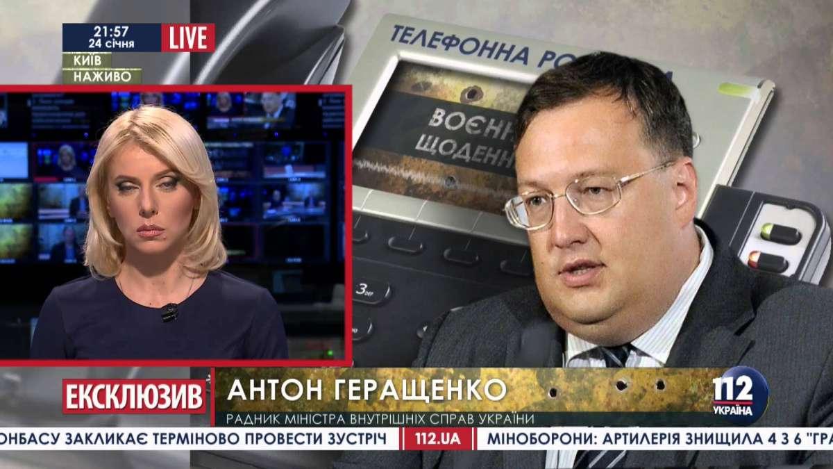 Антон Геращенко – тупой, подлый, но активный помощник Авакова