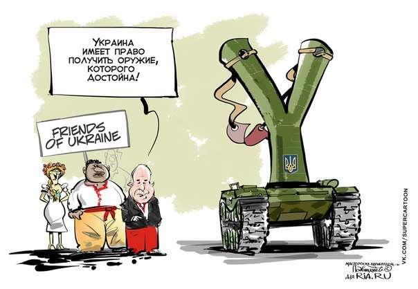 Новую войну на Украине готовят к лету