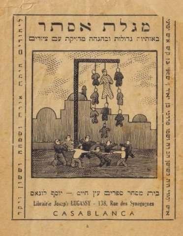 8 марта нас заставляют праздновать кровавый Пурим – память о гигантском преступлении евреев