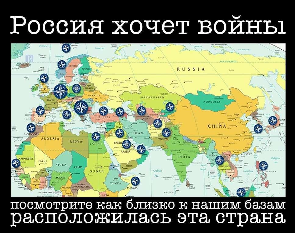 Сионистский Запад бросил все силы на борьбу с Россией