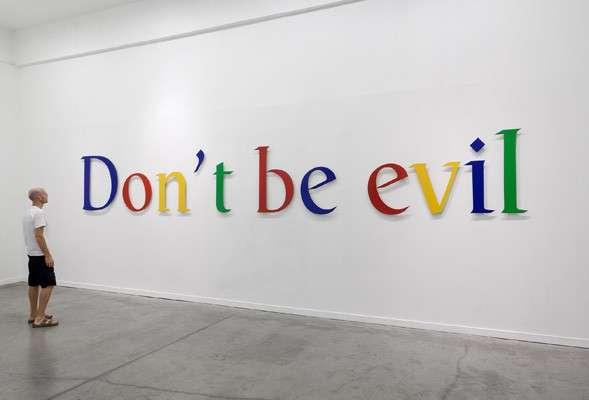 Как ЦРУ создавало Google. Часть 1