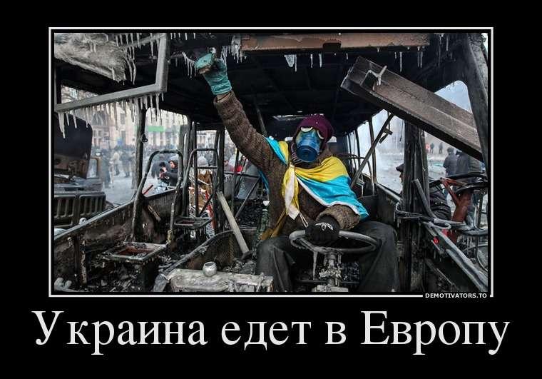 Украина войдёт в состав России целиком и полностью