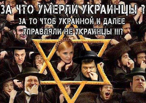 На Украине началась война олигархов: Коломойский пошёл в наступление