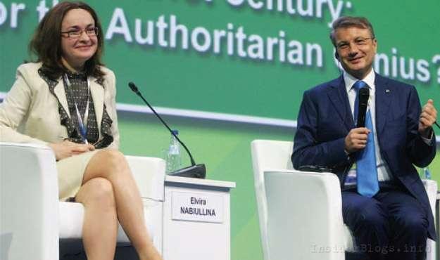 Россия отбирает у внутренних врагов рычаги влияния на финансы