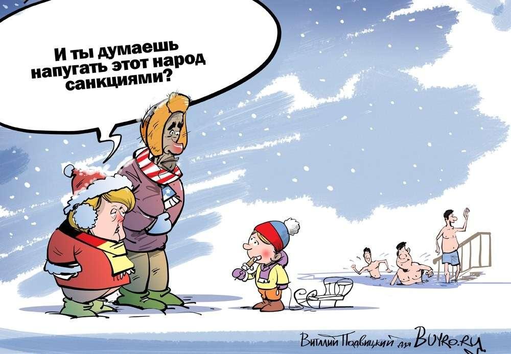 Россия может отбить экономическое нападение и выиграть войну санкций