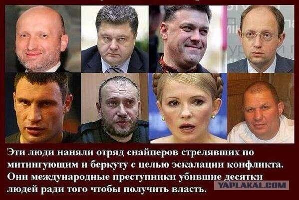 Киевская Хунта исполняет приказы лишь мирового живодёра – США