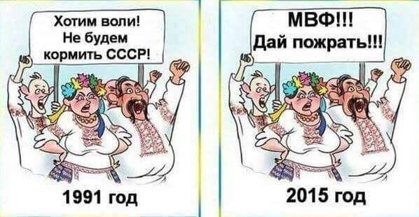 Финансовые паразиты пришли ограбить Украину