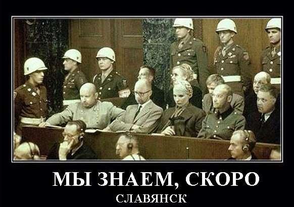 Один из источников национализма в западной Украине