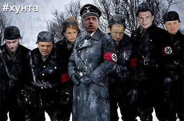 Киевскую хунту придётся ликвидировать в кратчайшие сроки