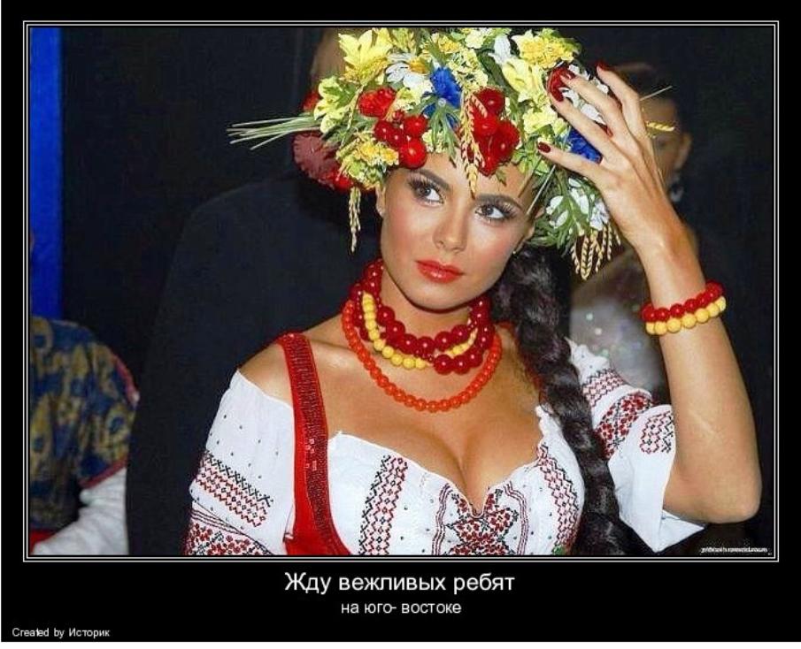 Цивилизованное уничтожение Украины сионистскими паразитами