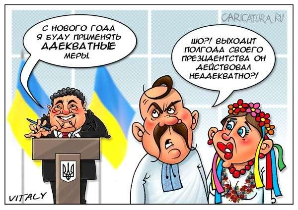 На Украине Россия борется с мировой сионистской мафией