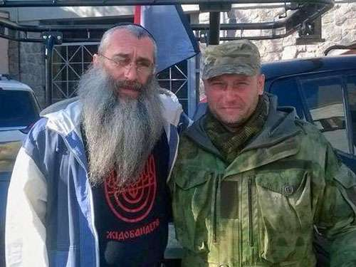 Иудейский кагал Украины начинает массовые убийства граждан