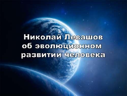 Тот, кто ищет смысл жизни, обязательно его находит