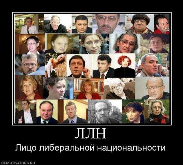 Классификация врагов Владимира Путина внутри России