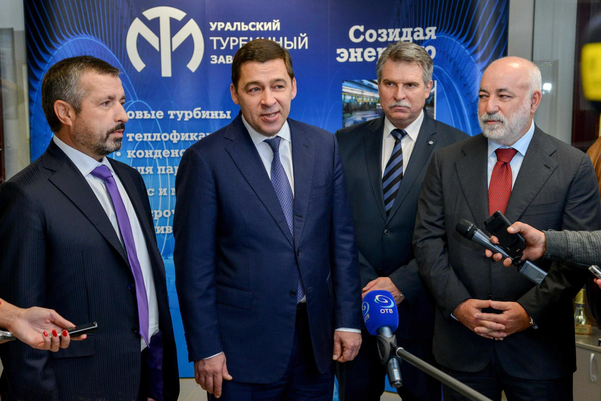Паразиты и мошенники старательно захватывают промышленность Урала