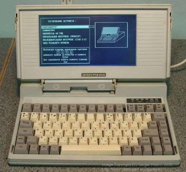 В России начали выпускать свои компьютеры на своём процессоре