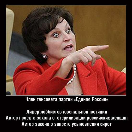 Кто и как уничтожает в России бесплатное здравоохранение