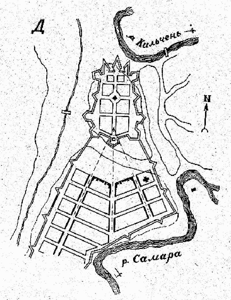 Уничтожение Днепропетровска термоядерным взрывом в 1785 году