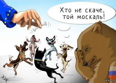 У Украины нет вообще никаких перспектив: её ждёт уничтожение
