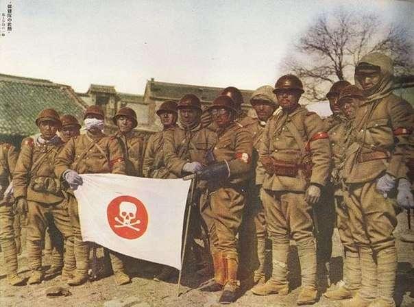 япония, отряд 731.jpg