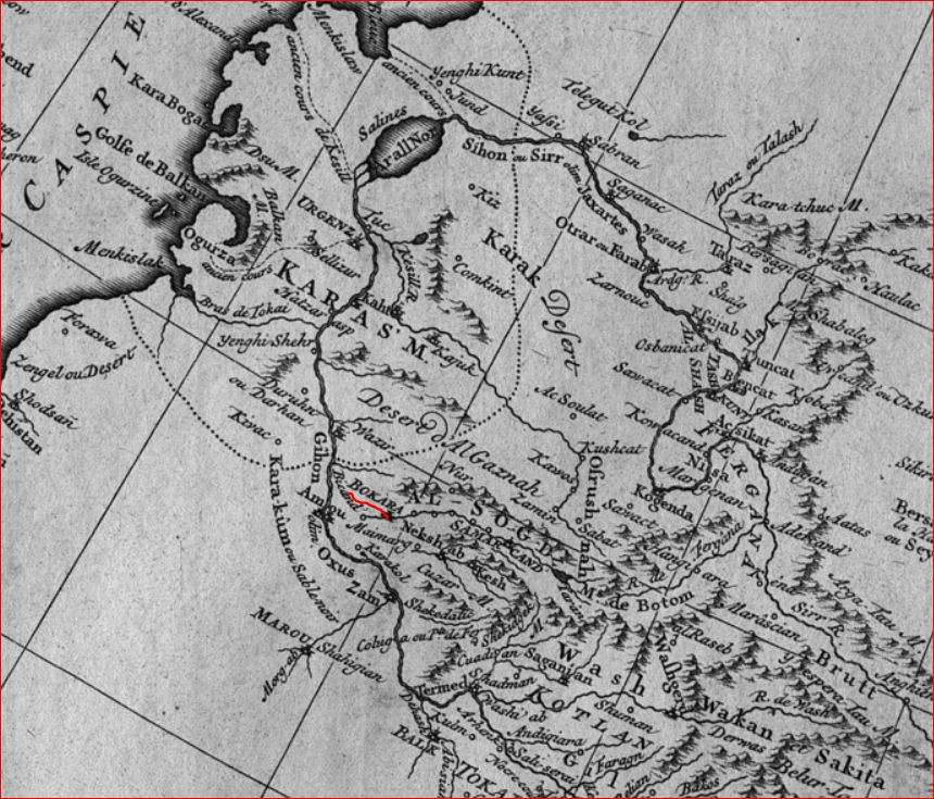 В предисловии к французскому Атласу написана уникальная информация о Руси