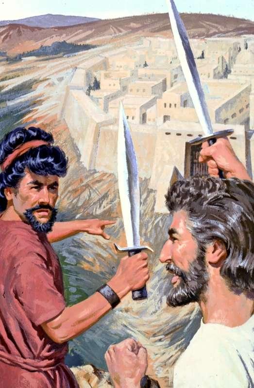 Религия – это не развитие, не православие и не духовность. Религия – это обман. Библейские картинки. Часть 6