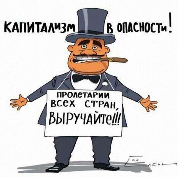Мир без России просто не сможет существовать
