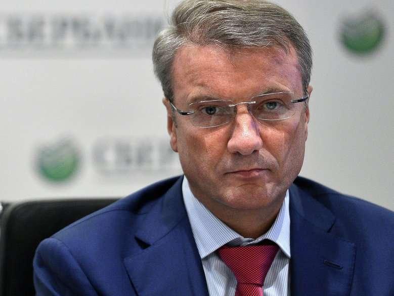 Российские банки – агенты международной финансовой мафии