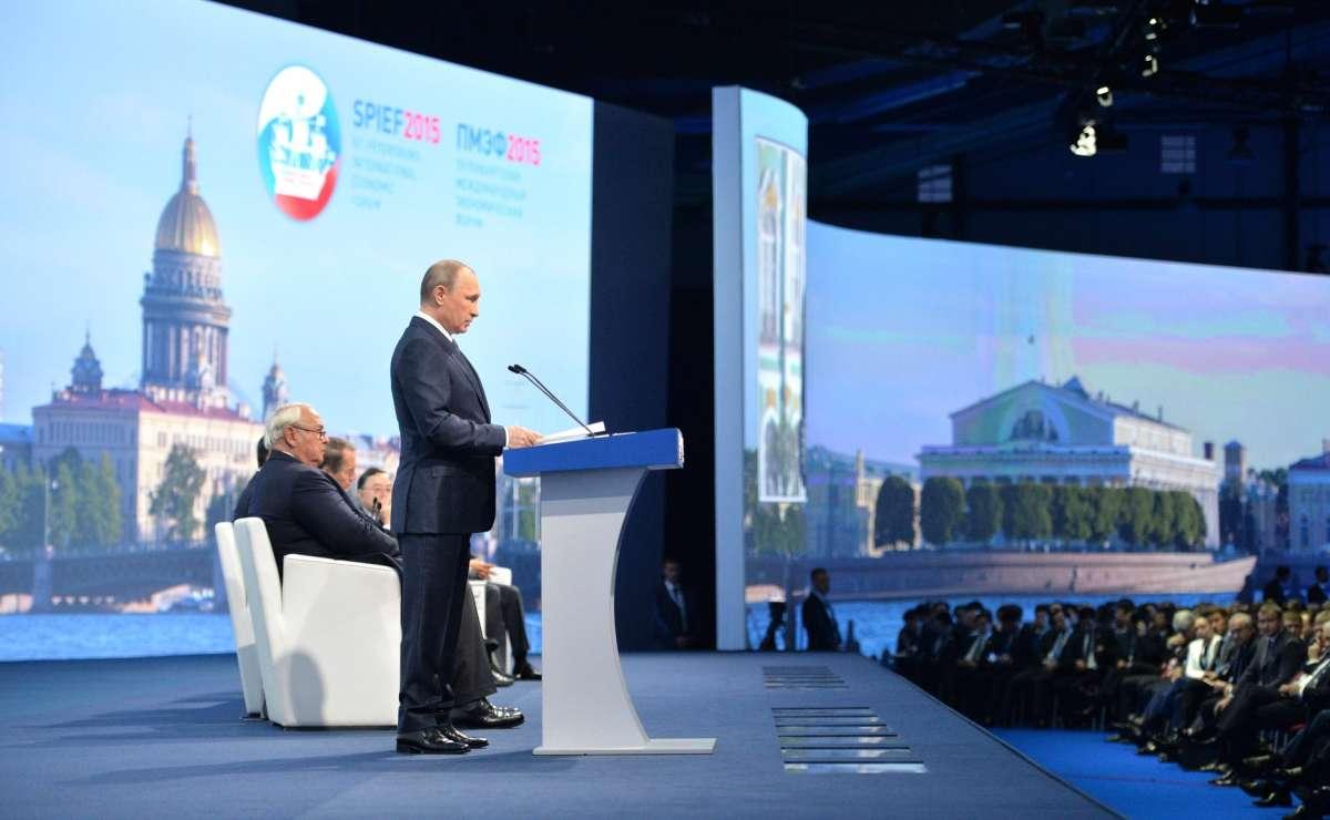 Выступление Владимира Путина на пленарном заседании XIX ПМЭФ