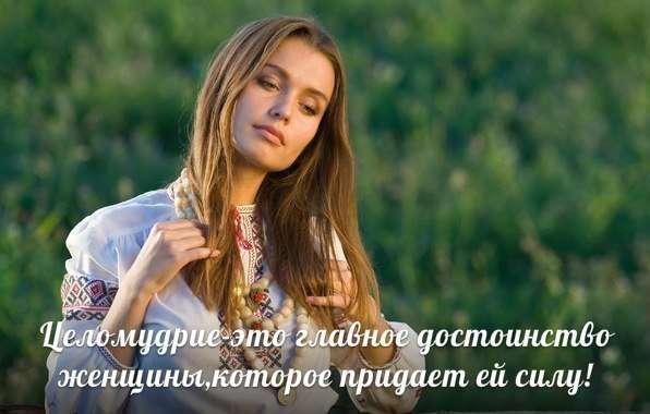 двух украинских девушек в лесу девственности