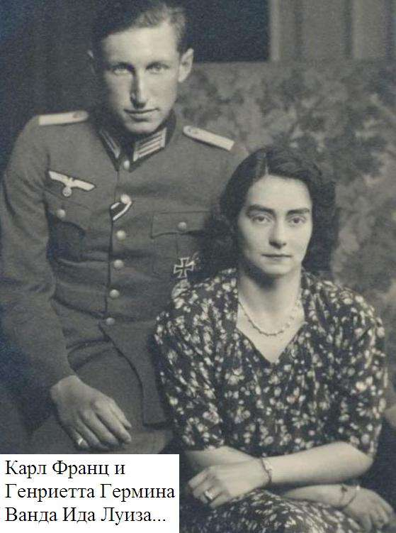 Машу Гогенцоллерн в России не ждут