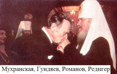 Запад навязывает России в качестве царей иудейских самозванцев