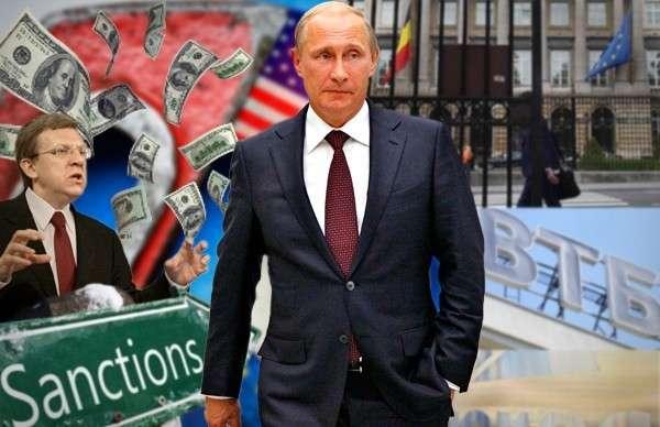 Россия больше не позволит Западу безнаказанно арестовывать своё имущество