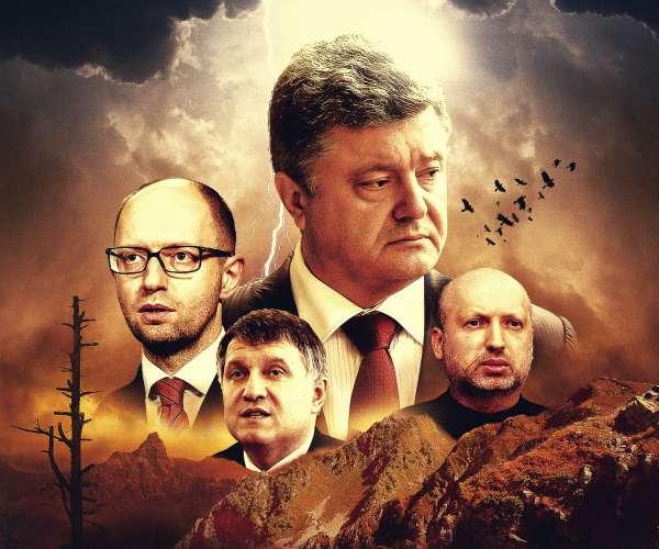 Олигархи – опухоль Запада на Украине