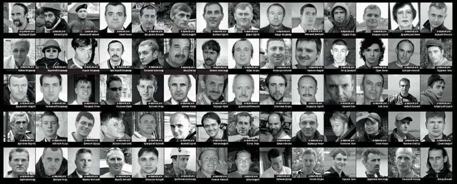 Украинский кризис для «чайников». Часть 2
