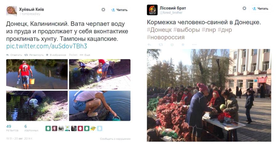Украинский кризис для «чайников». Часть 3